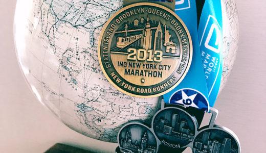 ワールドマラソンメジャーズについて語るときに私の語ること~ニューヨークシティマラソン編~