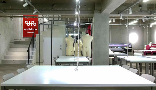 初心者でも洋服は作れる! 最新機器が揃うクリエーションスペース「andMade」潜入レポート