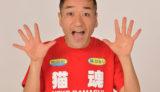 「猫ひろし」さんがオリンピックの魅力を語る!第19回JAPANドラッグストアショー3/16(入場無料)