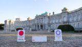 【写真68枚】迎賓館赤坂離宮特別展「~1964年東京オリンピックが作られた場所~(歴史と写真展)」を紹介!