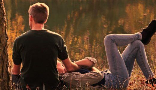 【連載×ますだあけみ】恋愛下手を卒業したい人におすすめ!仮面心理学セミナー
