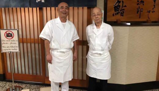 【スペシャルインタビュー】「すきやばし次郎」小野二郎&禎一(よしかず)親子が語った商売の極意