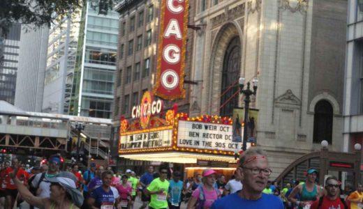 トランプタワーとシカゴマラソン