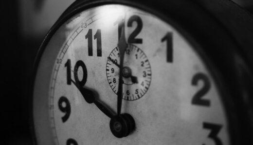 【連載×ますだあけみ】220年ぶりに変化する時代へ~風の時代の始まり~